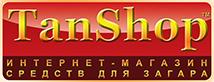 TanShop - интернет-магазин средств для загара